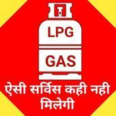 Online all gas service india 2018 icon