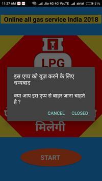 Online all gas service india 2018 screenshot 3