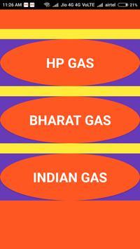 Online all gas service india 2018 screenshot 1