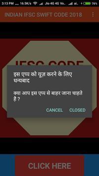 Indian ifsc swift code 2018 apk screenshot