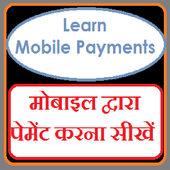 Mobile Payment Guide (Hindi) icon
