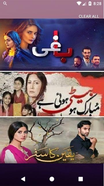 Turkish,Pakistani& Hindi Serials Hub for Android - APK Download