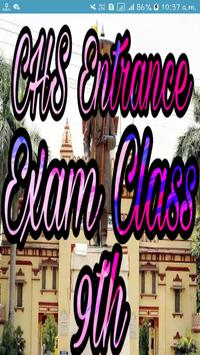 CHS Entrance Exam Class 9th poster