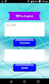 Hindi English Translation App Free apk screenshot