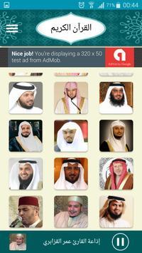 Radio Quran screenshot 3