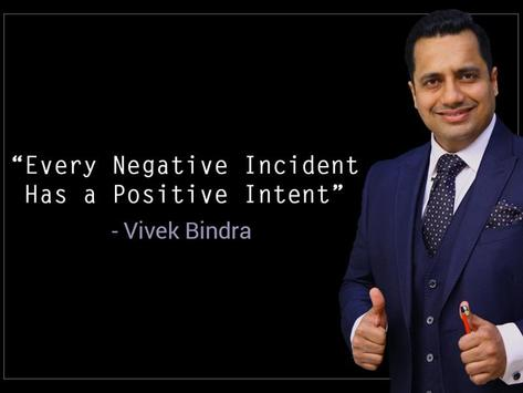 Vivek Bindra Motivational Video apk screenshot