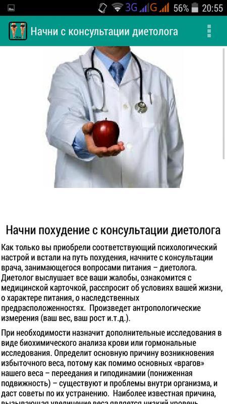Диета №10, стол №10 назначается пациентам с заболеваниями сердечно.