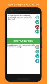 Kannada Intrepreter (Translate and Speak) screenshot 3