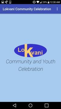 Lokvani Community Celebration 2017 poster