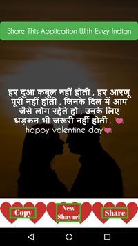 Valentines Day Shayari Status messages 14 february screenshot 3