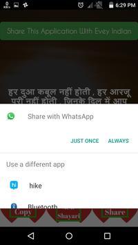 Valentines Day Shayari Status messages 14 february screenshot 4