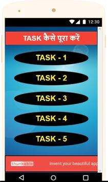 new whatsapp status 2017 in hindi apk screenshot