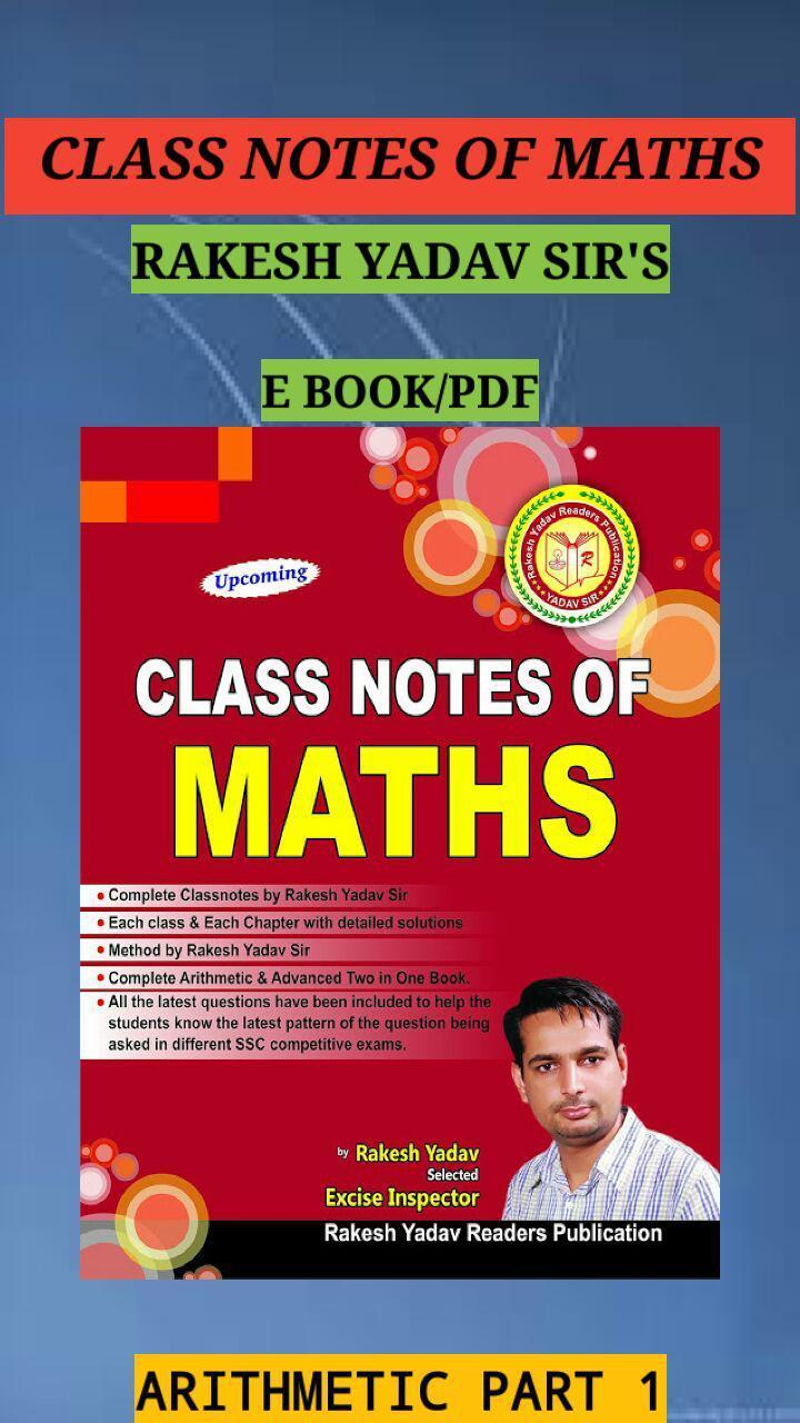 Rakesh Yadav Sir's CLASS NOTES PART 1 for Android - APK Download