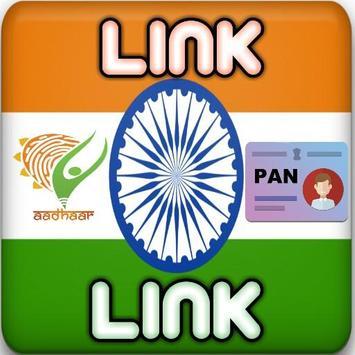 Link Aadhaar with Pan Card screenshot 7