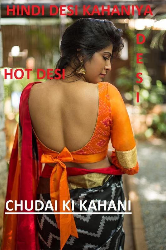 Hindi Sexy Stories 2018-   For Android - Apk -4620