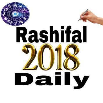 Daily Rashifal 2018 screenshot 3