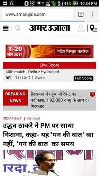 HindiNewsAll - Popular Hindi Newspapers screenshot 1