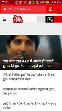 HindiNewsAll - Popular Hindi Newspapers screenshot 2