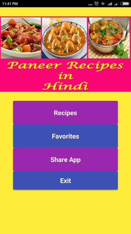 Paneer recipes in hindi descarga apk gratis comer y beber paneer recipes in hindi poster forumfinder Images