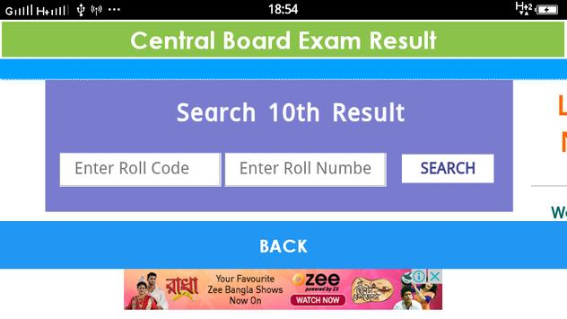CBSE Exam Result apk screenshot