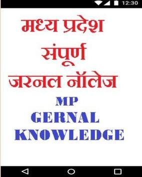 All MP gk poster
