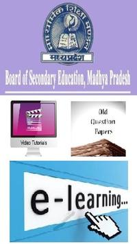 mp board 10th study material poster