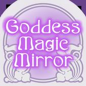 Goddess Magic Mirror icon
