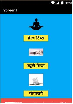 New Health Tips In Hindi - Daily Health Tips poster