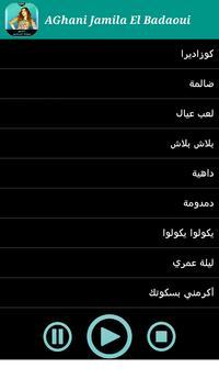 AGhani Jamila El Badaoui | أغاني جميلة البدوي 2017 screenshot 1