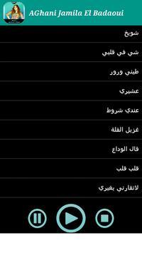 AGhani Jamila El Badaoui | أغاني جميلة البدوي 2017 screenshot 3