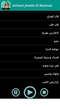 AGhani Jamila El Badaoui | أغاني جميلة البدوي 2017 screenshot 4