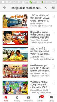 भोजपुरी HD छठ Songs poster