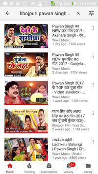 भोजपुरी HD छठ Songs apk screenshot