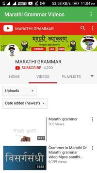 Marathi Grammar Videos poster