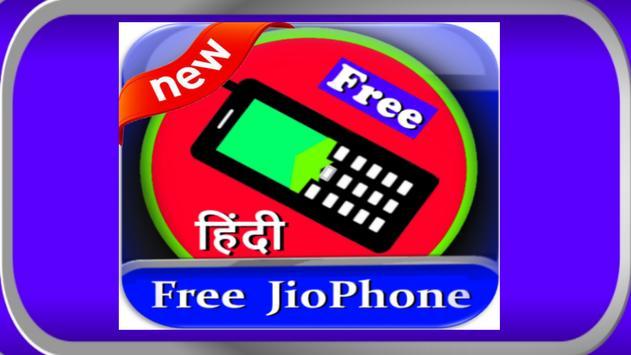 JioPhon Booking & Registration poster