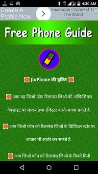JioPhon Booking & Registration screenshot 3