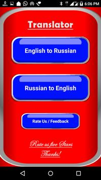 Russian - English Translator poster