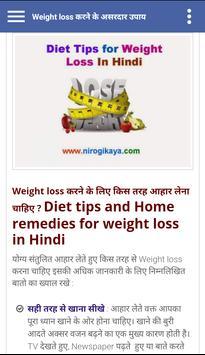 General motors diet plan for weight gain