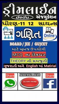 DREAMLINE  E-CLASS ROOM poster
