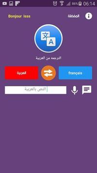 منتدى السوريين في فرنسا - الارشيف screenshot 7