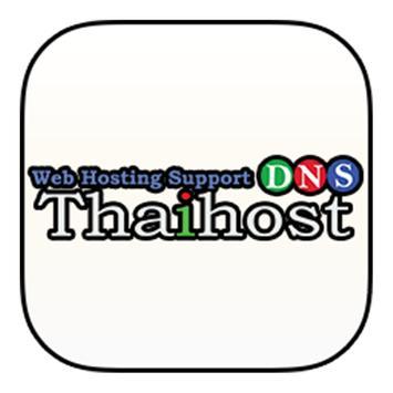 thaihostdns screenshot 2