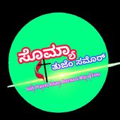 Somya Tuze Samor - Konkani Prayers icon