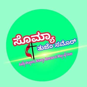 Somya Tuze Samor - Konkani Prayers poster