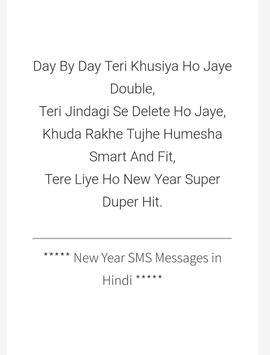 New Year Wishes 2018 apk screenshot