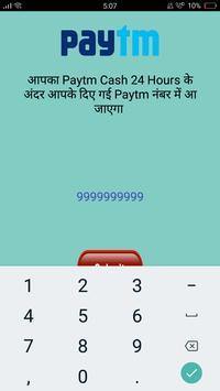 Eran Free Money apk screenshot