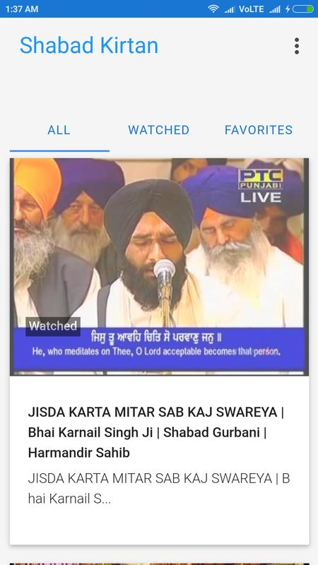 Shabad Kirtan For Android Apk Download