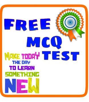 Free MCQ Test poster