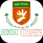 Shemushi Vidyapeeth icon