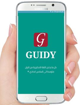 Guidy poster