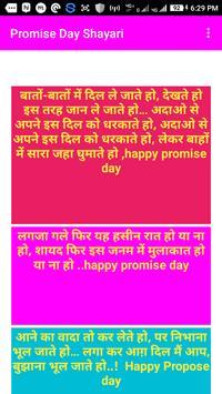 valentines day shayari in hindi screenshot 5